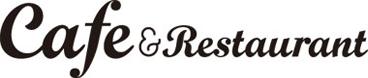 カフェ アンド レストラン